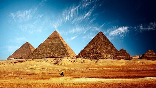 Золотое сечение пирамиды.jpg